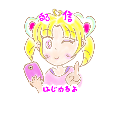 to girl stamp