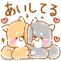 らぶ❤️いやしばいぬ❤️2