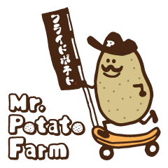 Mr.Potato Farm