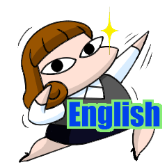 The office worker, Ms. Maki(English)