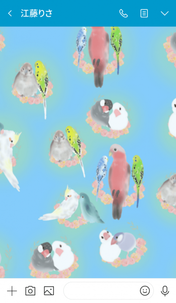Welcome To a happy garden of small bird