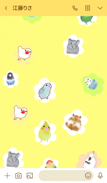 A party of lovely little animals