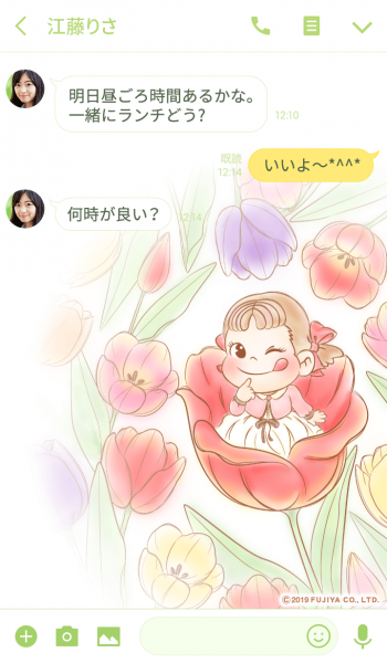 spring tulip with PEKO