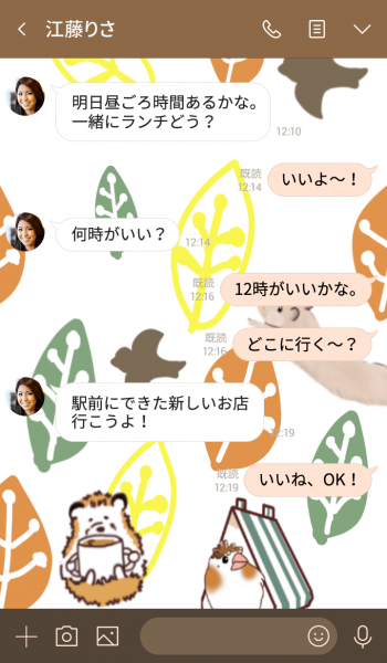 Cute animals in the forest #絵本