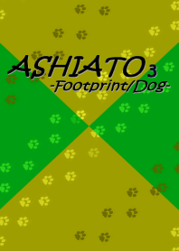 ASHIATO 3 -Dog- Green Tea color