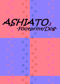 ASHIATO 2 -Dog-Purple × Pink