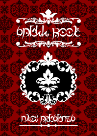 Spell Book - Red Chapter